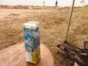 キャンプで結局いちばん良かった包丁まな板