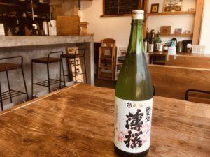 増本酒造「純米酒 薄桜」入荷しました!