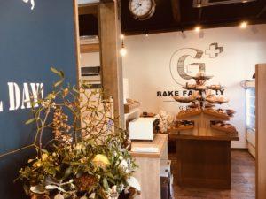 BAKE FACTORY G-PLUSというパン屋さんが草津にオープン!