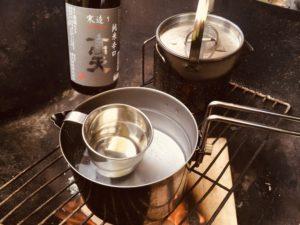 子持ちヤリイカの煮付けが旨い!冷凍で保存もきくので便利!