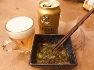 梅水晶アレンジ ビールに合う!