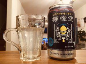 檸檬堂 塩レモン